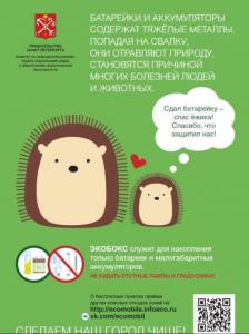 snimok-ekrana-2016-10-28-v-9-52-23
